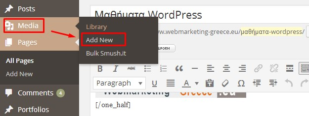 add-new-media-in-library.jpg
