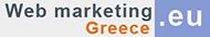 Προώθηση ιστοσελίδων (SEO Greece) | Κατασκευή ιστοσελίδων | Μαθήματα WordPress Logo