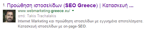 seo-greece