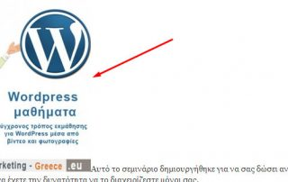 wordpress-multimedia