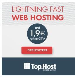 oikonomiko-hosting