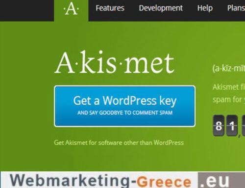 Πώς να διαμορφώσετε το Plugin Akismet WordPress