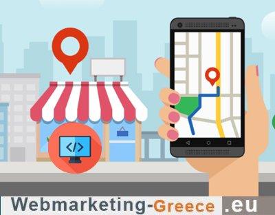 Βελτιστοποίηση ετικετών τίτλου-Local-SEO-Greece-Wordpress