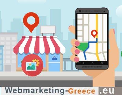 Βελτιστοποιήστε-τις-εικόνες-σας-Local-SEO-Greece