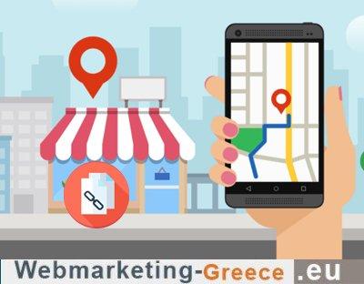 Δομήστε-τις-διευθύνσεις-URL-σας-Local-SEO-Greece