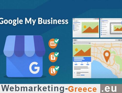 Google My Business-εταιρικό προφίλ σας στο Google